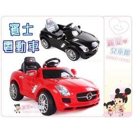麗嬰兒童玩具館~賓士原廠授權-兒童電動車(紅色/黑色).可外接MP3.附遙控器