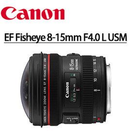 ~ 零利率 ~Canon EF Fisheye 8~15mm F4.0 L USM 單眼相