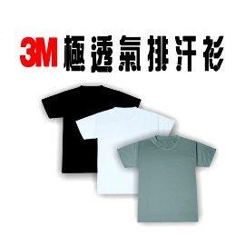 ~94CLUB~3M 吸濕透氣 衣服 汗衫 吸汗 排汗衫 排汗布 特殊吸排 聚酯纖維 主題