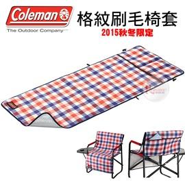 探險家戶外用品㊣CM-26534 美國Coleman 紅格紋刷毛椅套 導演椅專用椅套 附收納袋 野餐墊置物袋保暖防風