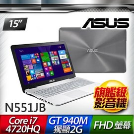【win10 旗艦影音】ASUS N551JB i7 四核 旗艦影音 GT 940M 2G獨顯