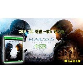 ^~哈GAME族^~~免 ^~可 ~ XBOX ONE 最後一戰5 守護者 亞版 中文版