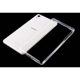 SONY Xperia Z2(L50W) / Z3 mini / Z3 / E3 / E4G / E7 手機殼 保護套 手機保護殼 清水套 [ABO-00098]