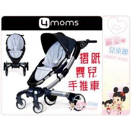 麗嬰兒童玩具館~美國 4moms 摺紙嬰幼兒手推車.變形金剛(加送全配款).一鍵操作電動開啟/摺疊