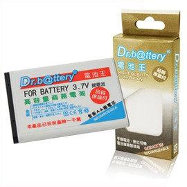 ~電池王~NOKIA N93i N95 E65 6290高容量1000mAh鋰電