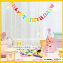 DIY創意派對繽紛生日快樂字母彩旗 節日裝飾佈置【HH婦幼館】