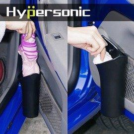 ^~史崔派◆汽車 ^~ Hypersonic 擺掛兩用垃圾桶^(HPA560^) 車內垃圾