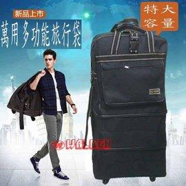 葳爾登精品 - 【葳爾登】三層折疊旅行袋旅行箱五輪行李箱,可側背登機箱批發袋,購物袋/板輪袋100cm藍
