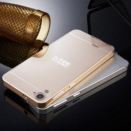 HTC Desire 826 820金屬邊框/手機殼/保護殼/保護套
