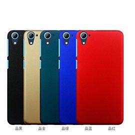 HTC Desire 826 / D826W /  D826T / G19 / G9 / G10 / Desire HD / G13 手機殼 耐磨殼 手機套 保護殼 保護套