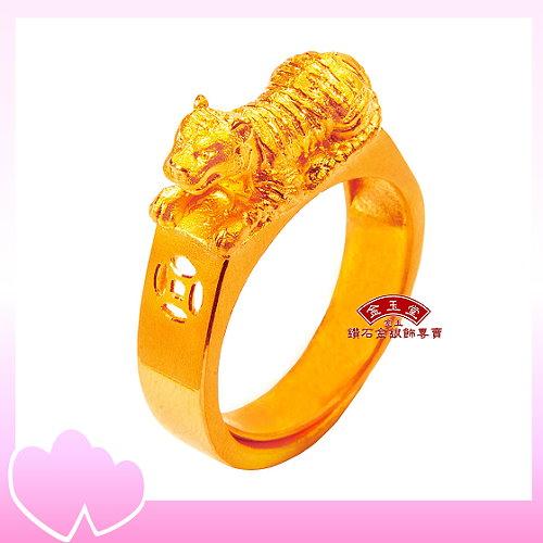 咬錢虎~窄版黃金戒指