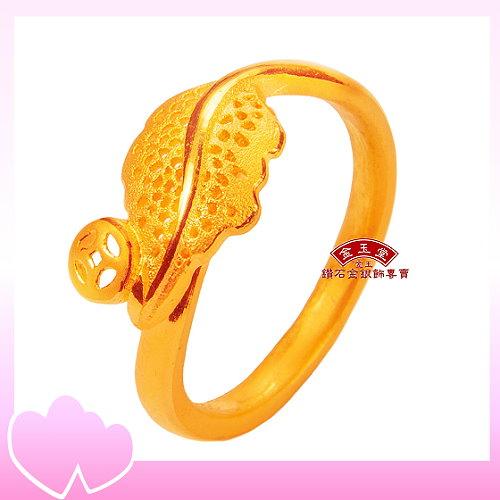 一葉致富~黃金戒指