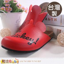 製成人女款米奇 舒適便鞋 魔法Baby~sh8534