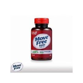 ^~ 買1送1^~~Move Free~葡萄糖胺錠 2000毫克 80顆 盒