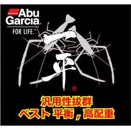 ◎百有釣具◎ Abu Garcia 一平蝦竿 6/7/8 極硬   ~承襲日本精湛血統最頂尖複合材料製造