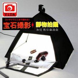YIDA 全電壓 50CM LED快收攝影箱 ~手機拍攝不閃爍 簡單好收 好攜帶 印有YI