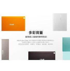 【原廠商品】ASUS ZenPad 多彩背蓋-(藍) (Z380C / Z380KL / Z380M) -