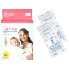 黃色小鴨 母乳冷凍袋 160ml ^(20入^)