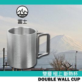 探險家露營帳篷㊣NTD01 努特富士極上斷熱杯 304不銹鋼杯 茶杯 咖啡杯 雙層斷熱真空馬克杯 220ml 附杯蓋 輕量露營