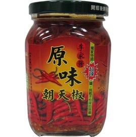 ~埔里菇寶~原味朝天椒