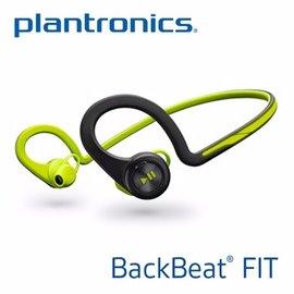 Plantronics BackBeat FIT 無線藍牙耳機 ^(綠^)