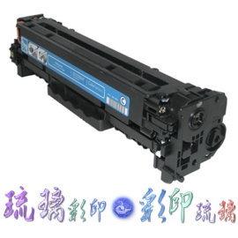 ~琉璃彩印~HP LJ Pro 300  400 color MFP M375 M475