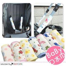 3色可選 雙面圖案 推車口水巾 嬰兒推車配套口水巾 空氣棉安全吸吮帶【HH婦幼館】