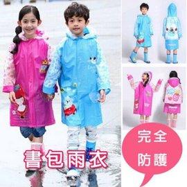 安全反光雨衣 兒童書包位加厚雨衣 充氣創意時尚雨衣 男女童學生 背書包可用【HH婦幼館】