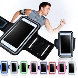 手臂包 運動手機臂套 蘋果iphone 4/5/6  HTC  Samsung三星 戶外健身臂帶 臂袋 跑步裝備(3.5吋/4吋/4.1吋/4.7吋/5.5吋)