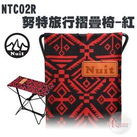 探險家露營帳篷㊣NTC02R 努特NUIT旅行摺疊椅(紅) 童軍椅 折疊椅 小板凳 兒童椅 迷你休閒椅 戶外椅 露營 野餐