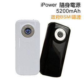 ~CK 3C~  iPower CB~203 充電式行動電源 3500mAh
