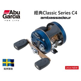 ◎百有釣具◎ Abu Garcia 經典 Classic Series C4  4600型 瑞典製造 兩軸路亞捲線器- 右手捲