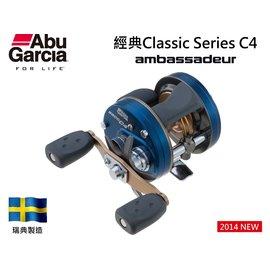 ◎百有釣具◎ Abu Garcia 經典 Classic Series C4  6601型 瑞典製造 兩軸路亞捲線器- 左手捲