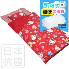 兒童睡袋 防蹣抗菌~精梳棉 鋪棉兩用睡袋 Hello Kitty甜蜜夥伴系列 紅  美國棉