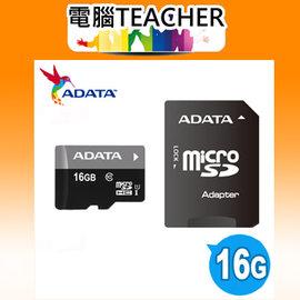 【台中電腦老師】威剛ADATA Micro SDHC Premier UHS-I U1 1