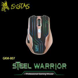 KINYO 耐嘉 GKM~807 鋼鐵力士電競 滑鼠 光學滑鼠 USB接頭 電腦週邊