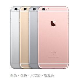 ~32GB~蘋果Apple iPhone 6s 智慧型手機 4.7吋 ■送 保護框 玻璃保