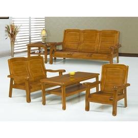 ~KC14~7~ 218型樟木色組椅^(整組^)^(玻璃另購^)