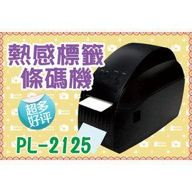 ^~盒子女孩^~免 ^~熱感標籤機^~PL~2125^~打印機 貼紙機 條碼機 標籤機 出