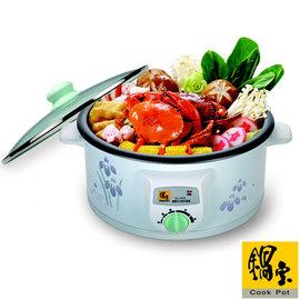 【鍋寶】3.5L多功能料理鍋 電火鍋 萬用鍋  D-EC-3508 =一鍋多用途,料理多變化=