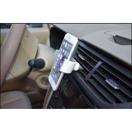 新竹市 (C型)iphone6 note5 s6 5.5吋 空調出風口 C型通用支架 汽車用導航GPS支架/飲料車架/吸盤固定架/手機支架