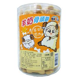 健康日誌羊奶骨頭餅120g(罐)