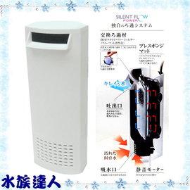 【水族達人】日本GEX五味《角落多用途過濾器 適用水量25L以下(小/白)》低水位 內置 適用兩棲爬蟲/水龜/角蛙/樹蛙/魚缸/半水景生態缸