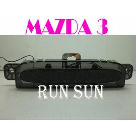 ~○RUN SUN 車燈 車材○~ MAZDA 馬自達 04 05 06 07 08 MA