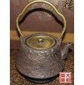 釜形,龍紋~高檔關西貴族鐵壺,京都鐵器 又稱鐵瓶、生鐵壺~鑄鐵壺1200c.c~銅蓋,銅提