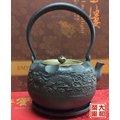 龍紋~高檔關西貴族鐵壺,京都鐵器 又稱鐵瓶、生鐵壺~鑄鐵壺1400c.c~銅蓋~另贈鐵壺墊