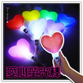 【Q禮品】A2646 LED愛心加油棒-白柄/LED燈螢光棒/愛心造型螢光棒/客製化印製/聖誕跨年/晚會/造勢/演唱會
