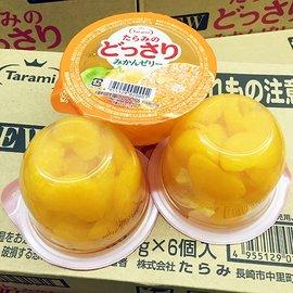 ~李記水果 Fruit Li~ 超美味水果果凍 一盒 250gx6 蜜橘口味 滿滿的水果!