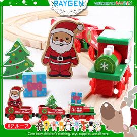 木製聖誕老人磁性軌道小火車六件組/交換禮物/兒童益智玩具【HH婦幼館】