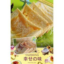 ~歐妮特手作烘焙~㊣100%純鮮奶吐司限定~重口味雙倍起司~~火腿起司~ 區